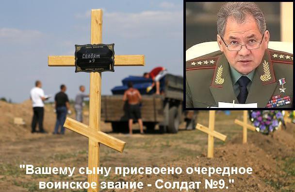Конституционный суд России запретил скрывать данные о погибших под предлогом гостайны - Цензор.НЕТ 6111