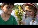 ВИА Синяя птица - Детство (Незаметно детство уплывает лодочкой с тетрадного листа)