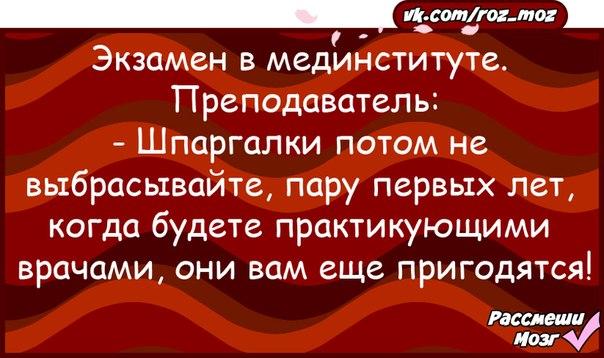 https://pp.vk.me/c7003/v7003283/1c175/luUEDmaAcdQ.jpg