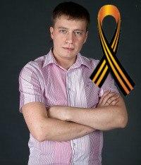 Денис Галиахметов, 8 декабря 1981, Красноярск, id28035105