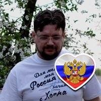 Сергей Лапин, 30 января 1972, Москва, id49741186