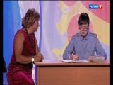 Геннадий Ветров и Юрий Гальцев (юмор) - Встреча одноклассников