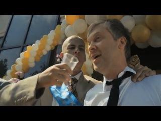 Горько! (2013) Трейлер №2