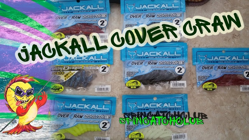Jackall Cover Craw / Baby Dragon