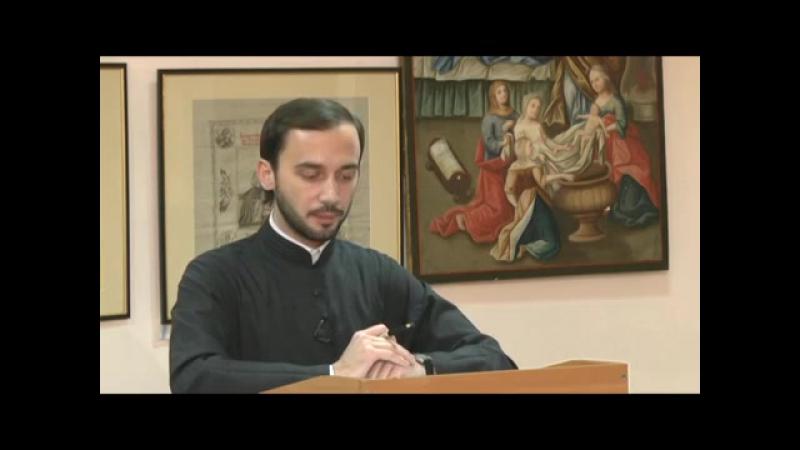 Уроки богослов'я. Історія Православ'я на Русі ч.34 Патріарх Адріан. Скасування патріаршества