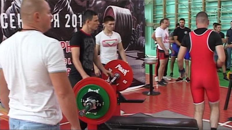 Турнир пауэрлифтинг Камышин 15.09.2018г