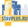 Stavropol Plyus
