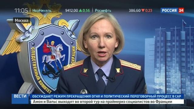 Новости на Россия 24 • За связи с Правым сектором СК РФ возбудил дело в отношении пятерых россиян