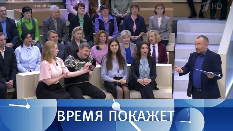 Курс Украины. Время покажет. Выпуск от 18.01.2019