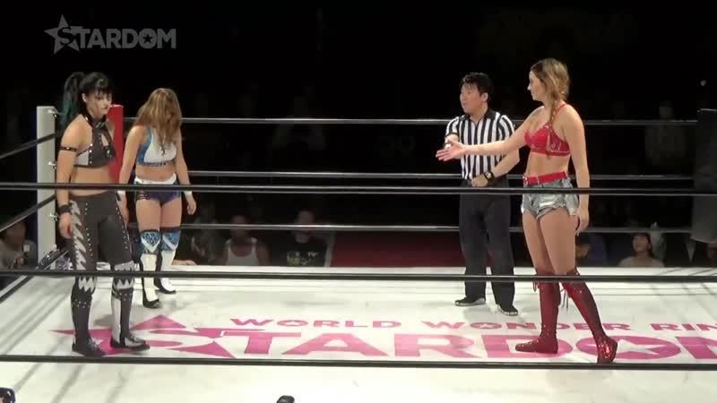 Bea Priestley vs. Momo Watanabe vs. Rebel Kel