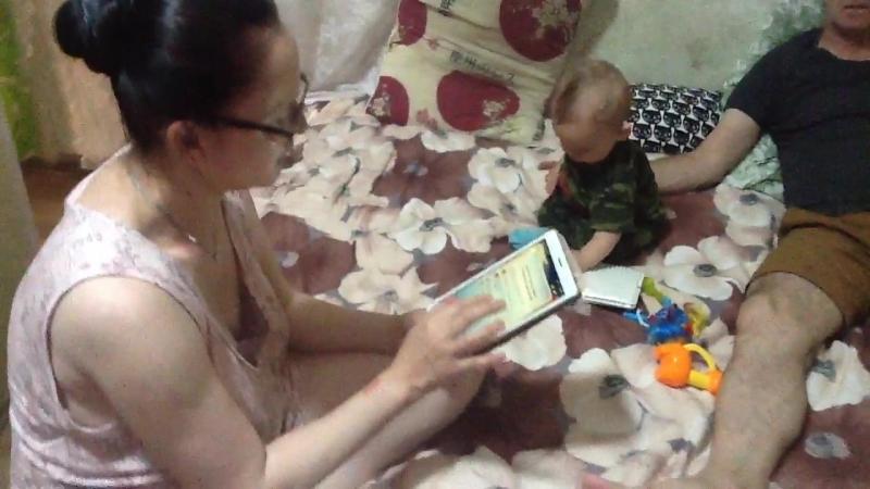 Семейка Шидий и внучок 30 06 2018 💜💜💜