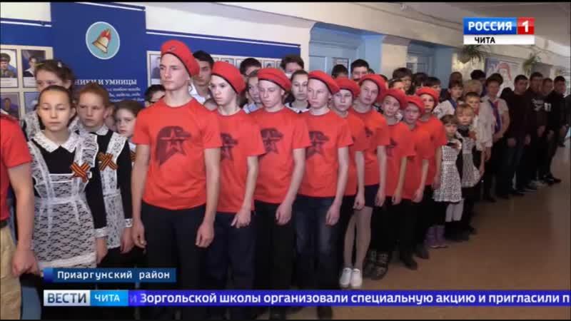 19 12 2018 Вести Чита Приаргунцы почтили память Героя Советского Союза Назара Губина в столетие со дня его рождения