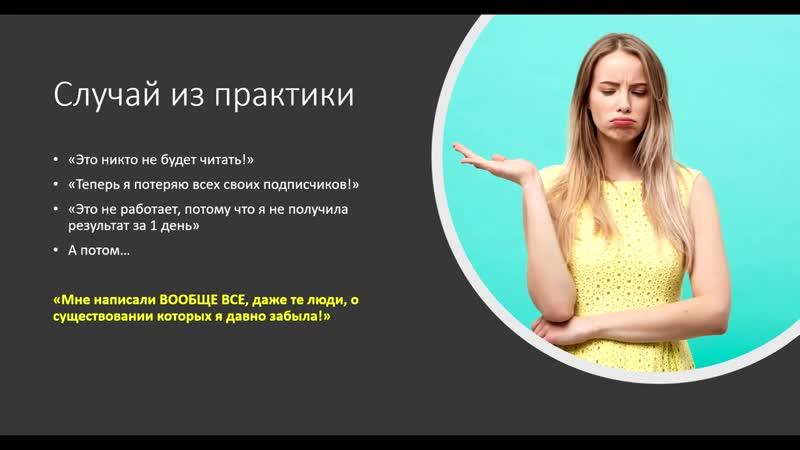 Предварительное видео №2 - Интенсив