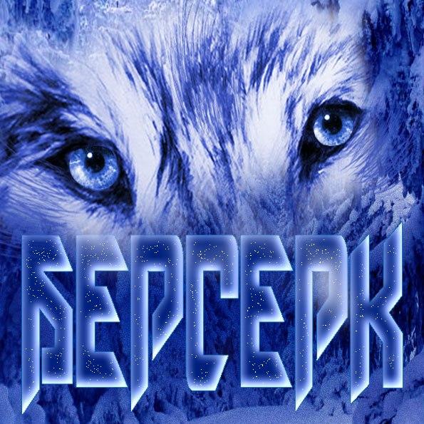 Новый трек ICETHURS feat. Артем Стыров - Берсерк
