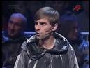 Своя игра. Володин - Вассерман - Штефан (26.01.2002)