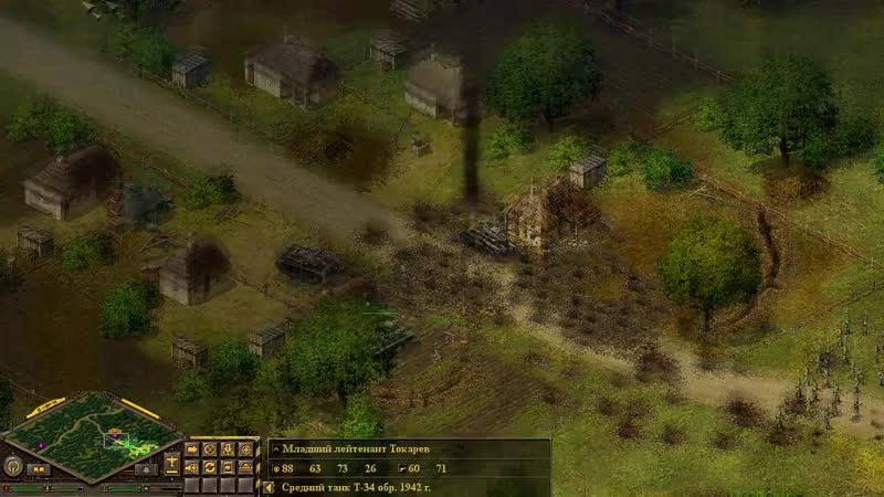 Блицкриг — 105 Перехват бронетанковой группировки