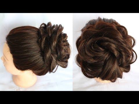 How to do a messy bun || hair bun || short hairstyles || braid hairstyles || hairstyle 2018