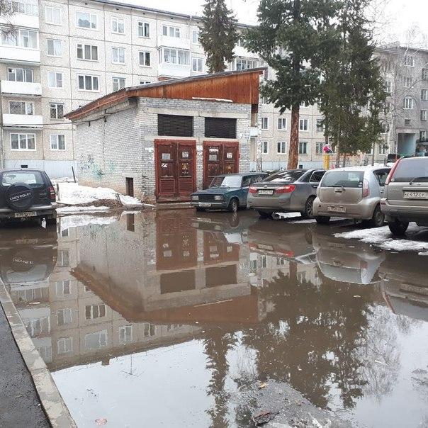 Усть-Илимск. Улица Геоев Труда, 29.