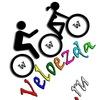 Велоезда