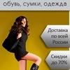 kalinka-malinka.com - обувь, сумки, одежда