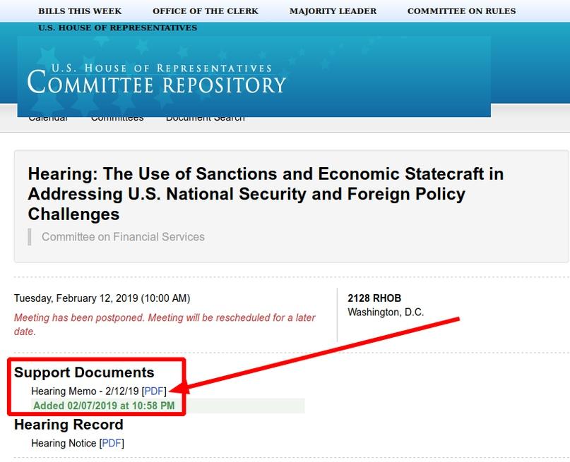 Меморандум по поводу санкций в отношении России, Русала, EN+, Евросибэнерго и Дерипаски