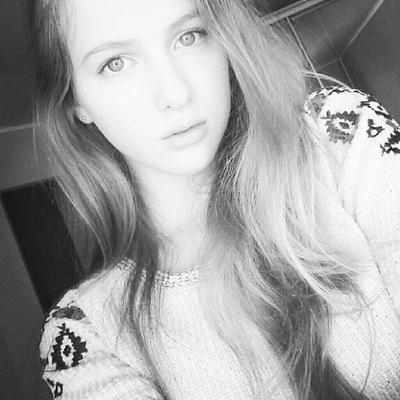 Вероника Ананас, 13 марта 1998, Донецк, id150085434