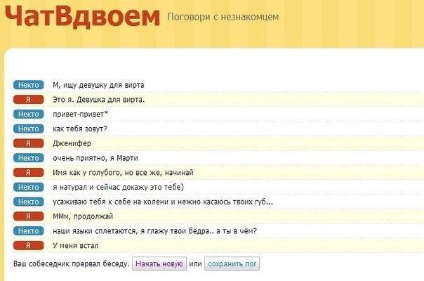 roliki-dlya-vzroslih-russkie-onlayn