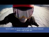 5 самых необычных горнолыжных курортов мира