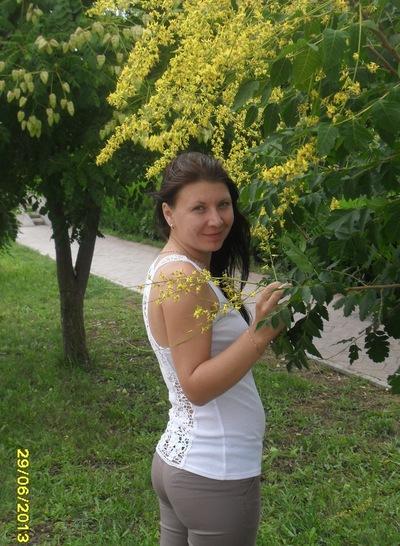 Ольга Макарова, 29 марта 1982, Калуга, id131575194