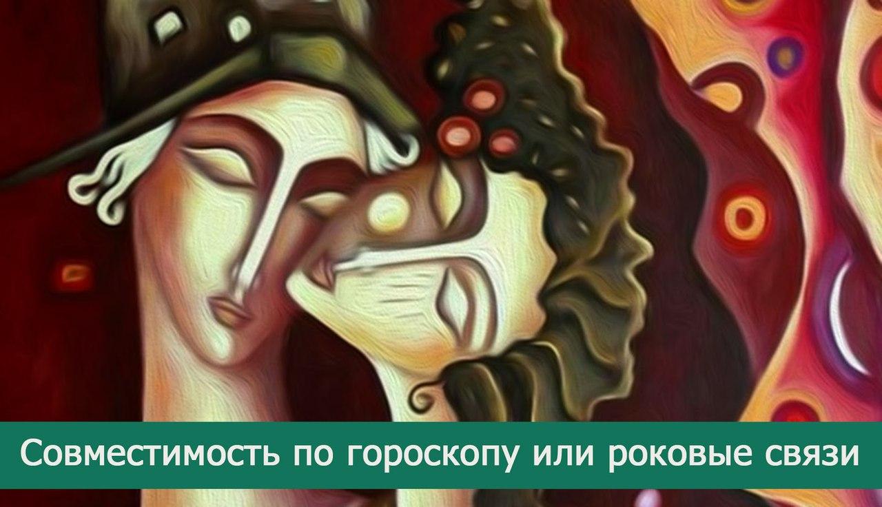 https://pp.userapi.com/c543105/v543105026/2284e/fuWt2rDPzr8.jpg