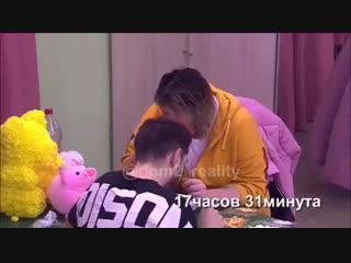 Даже не знаю как назвать видео 😂придумайте вы #ксениябородина #сашачерно #дом2 18+