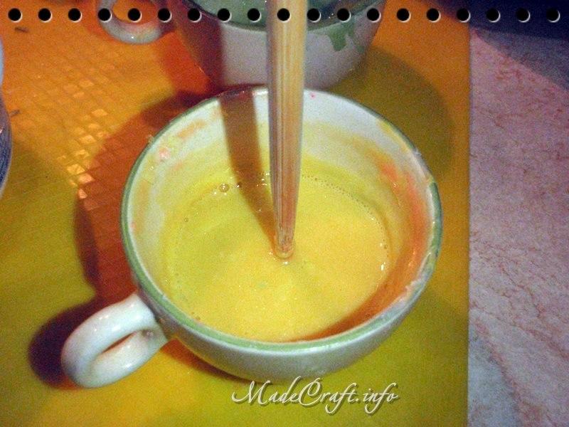 Растопленная желтая основа