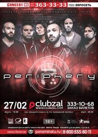 PERIPHERY (USA) ** 27.02.15 ** Cанкт-Петербург