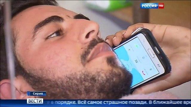 Вести. Эфир от 22.03.2016 (1400)