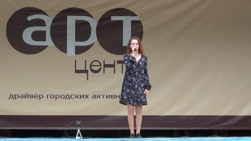 Фестиваль Россия Молодая Е. Нащекина