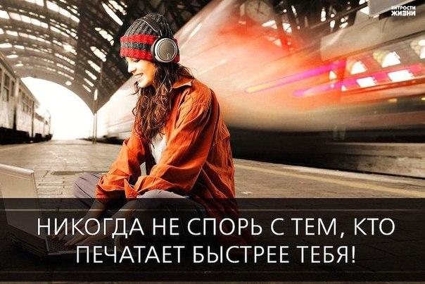 http://cs543105.vk.me/v543105163/7ee0/HGpVeP6q8TY.jpg