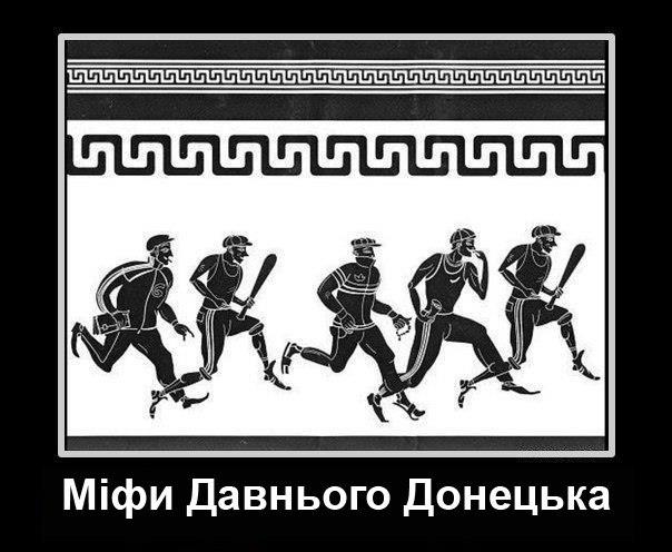 """Террористы 8 раз атаковали """"киборгов"""" в аэропорту Донецка. Все нападения отбиты, - СНБО - Цензор.НЕТ 7738"""