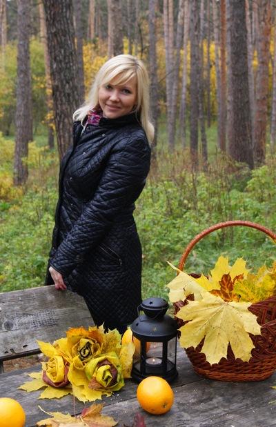 Виктория Важнина, 27 ноября , Тольятти, id19200150