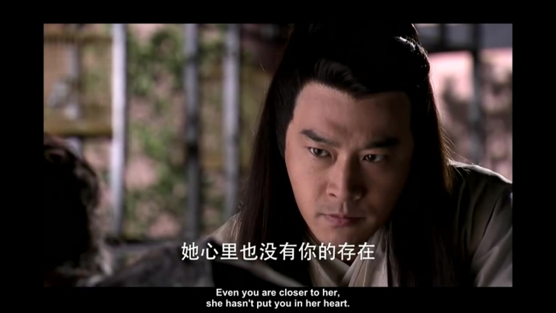 Meteor, butterfly, sword - ep 19/30. English subtitles. HD.