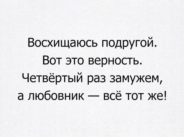 https://pp.vk.me/c7001/v7001664/1ef9b/kWdW0EU0mrI.jpg