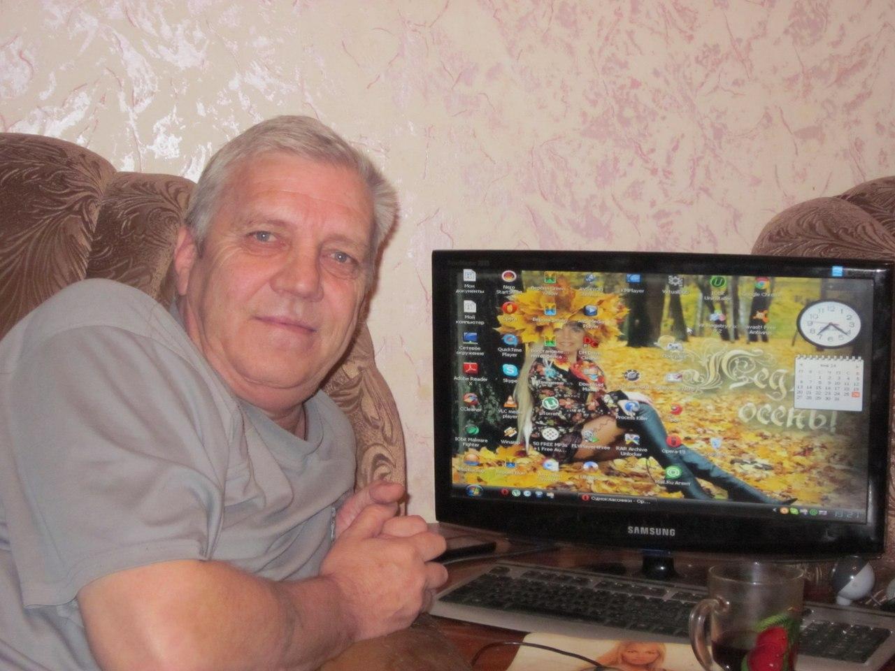 Сергей Ишмаев, Димитровград - фото №23