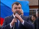 Далевец (Луганск)- Победа (Донецк). 1 тайм. 3 октября 2018 года.