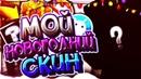 🍬 МОЙ НОВЫЙ НОВОГОДНИЙ СКИН | MINECRAFT SKYWARS VIMEWORLD MINI-GAMES 🍬