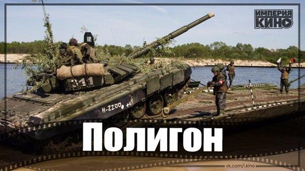 Интереснейшая программа о современных военных разработках, новейших видах в ...