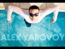 Александр Яровой- Девочка моя