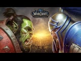 World of Warcraft Sirius