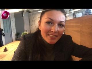 Юлия Такшина Расскажи о первой любви