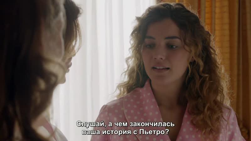 ДР 2x01 promo
