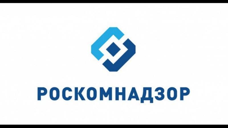 Семинар управления Роскомнадзора по Центральному федеральному округу для учредителей и главных редакторов СМИ