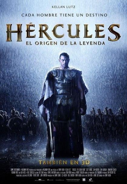 Геракл: Начало легенды (2013)